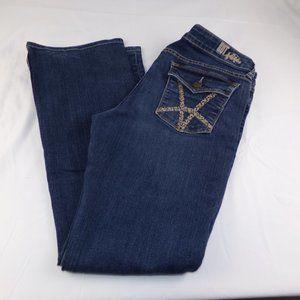 Nicole High Rise Boot Cut Jeans